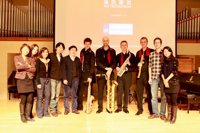 萨克斯管四重奏演奏交流会作为第十届中央音乐学院音乐节的一